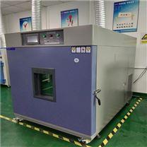 廠家非標定製高低溫試驗箱