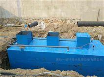 青海地理式生活污水处理装置