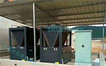 漁悅水產養殖加熱器 水源熱泵