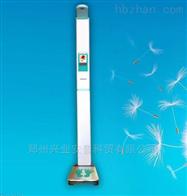 TOP-A20拓普品牌医院专用超声波身高体重测量仪