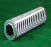 P3081702雅阁液压滤芯
