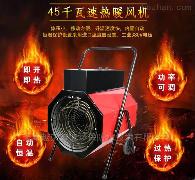 西宁工业电暖风机-车间柴油热风机