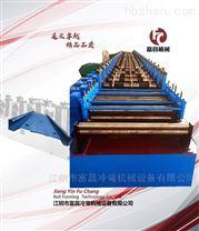 590阳极板生产雷竞技官网app