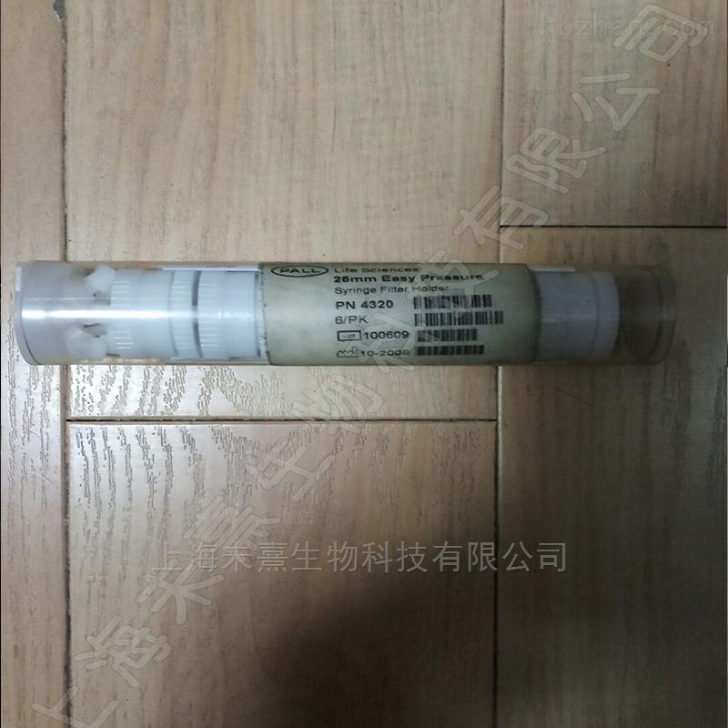美国PALL 25mm可换膜滤器 针头过滤器