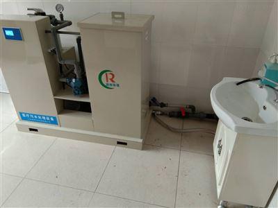 RC白山醫療污水處理設備