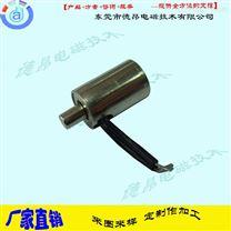 DO1010小型微型圆管电磁铁-德昂直销