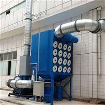 實力廠家 不銹鋼脈沖濾筒式除塵器