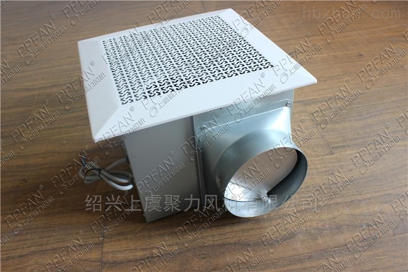 JVF-CM-85换气扇吸顶式房间通风器