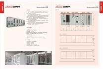 MNS低压抽出式配电开关柜