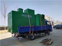 遼源服務區污水處理一體化設備價格