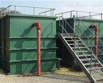 SCYT水产养殖加工污水处理设备
