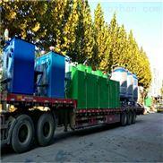 日处理20吨一体化生活污水处理设备