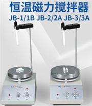 JB-2/JB-2A型恒溫磁力攪拌器產品介紹