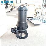 2.2KW双刀切割排污泵泵MPE220-2