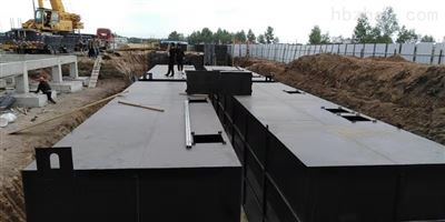 RC广西生活污水处理设备生产厂家