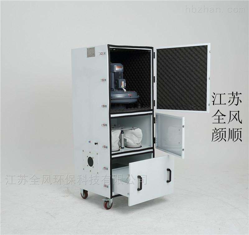 厂家1.5KW布袋集尘器