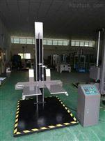 武汉跌落试验机生产厂家