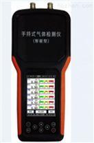 手持式硫化氫氣體檢測儀