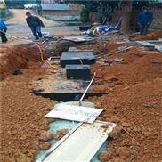日处理60吨一体化生活污水处理设备