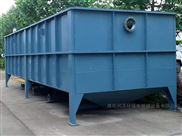医院污水处理成套设备厂家 智慧型