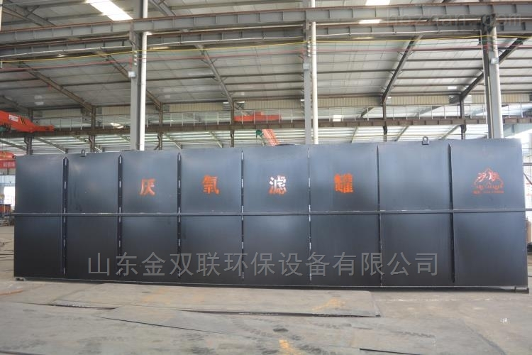 村镇污水处理设备制造厂家