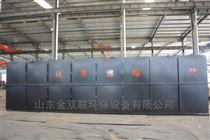 SLPF屠宰污水处理设备信息