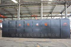 SL农村综合污水处理设备的优点