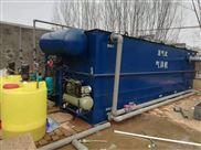 农村社区一体化污水设备美丽乡村指定合作商