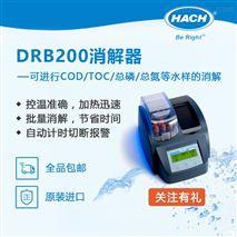 美國Hach哈希DRB200 COD消解儀器