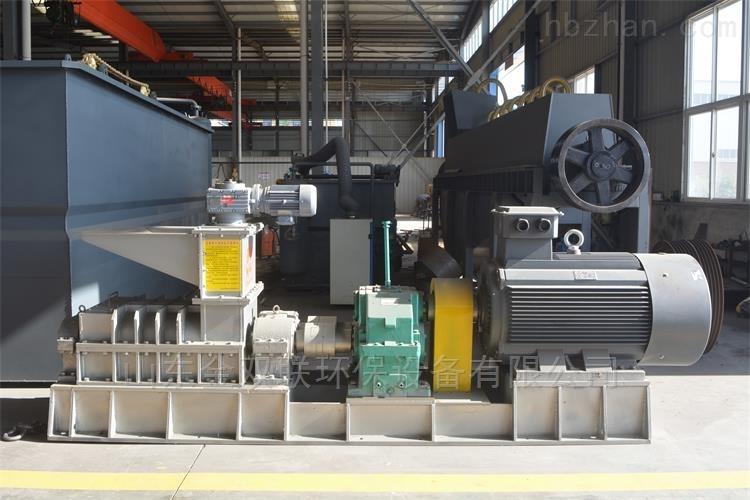 造纸设备制浆设备