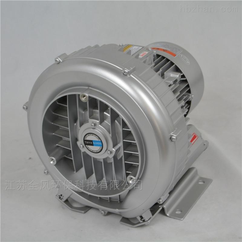 厂家11KW全风旋涡气泵