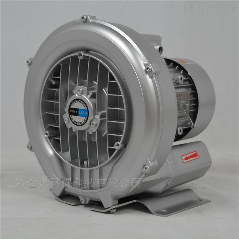 水族箱增氧旋涡高压风机