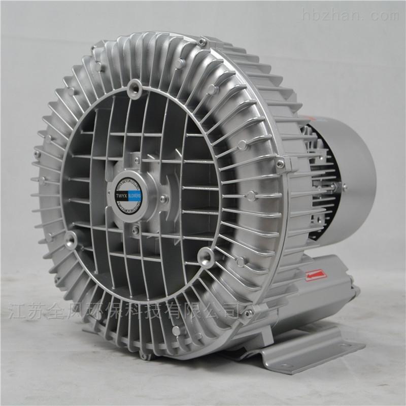 江苏真空上料风机5.5KW