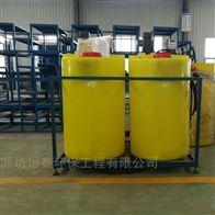 浙江省左右桶式加药装置质量保证