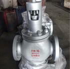 TP41F阀套式排污阀