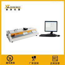医用导尿管表面摩擦系数仪 摩擦力测试仪