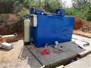 沿海水产品加工厂一体化污水废水处理设备