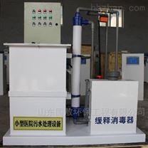 全自動二氧化氯發生器20000g