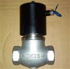 ZQDF蒸汽螺纹电磁阀