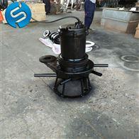2.2kw不锈钢潜水离心式曝气机