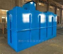 辽宁地埋式一体化污水处理设备介绍