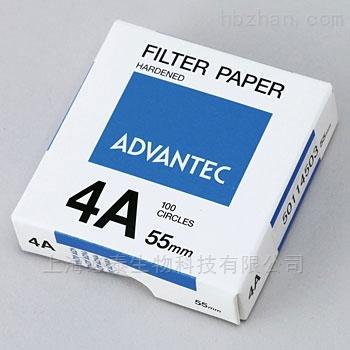 日本Advantec No.4A坚固无灰定量滤纸55mm