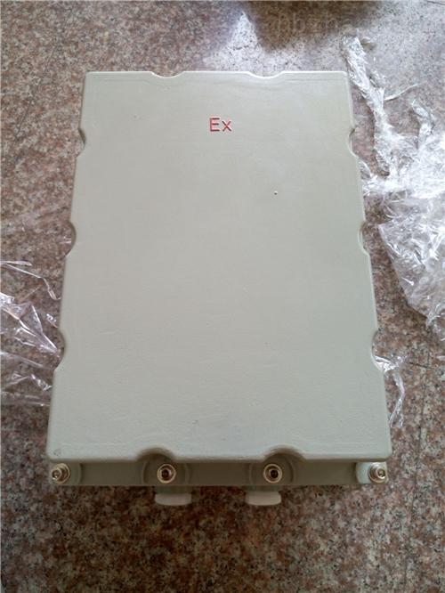 BJX51-10/20防爆接线箱