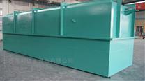 一体化化餐具洗涤污预制泵站
