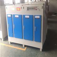 光氧净化器现货供应 实体厂家