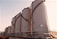 高浓度中药提取物生产废水处理设备