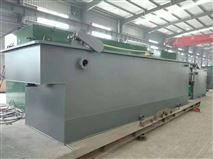 豆腐加工厂污水处理设备
