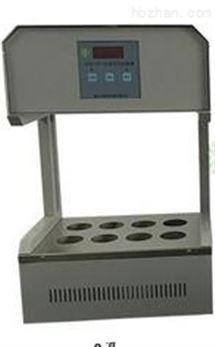 標準COD消解器