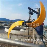 低速潜水推进器QJB3kw