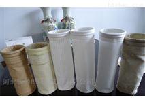 涤纶针刺毡防静电除尘器布袋耐酸碱